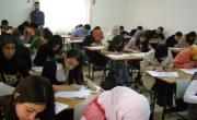 مواعيد امتحان اللغة العربيّة للمرشحين للتدريس