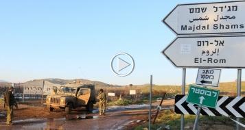صافرات الانذار تدوي في الجولان بعد سقوط قذيفتين