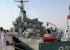 الأسطول الإيراني يحتجز سفينة أمريكية