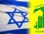إسرائيل تبحث عن حلّ جذري لـحزب الله... ولا تجده