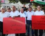 الناصرة: وقفة احتجاجية ضد جريمة المستوطنين
