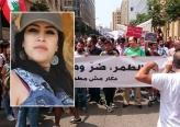 المجدلاوية بيروت حمود عن وضع بيروت اليوم: زبالة تفوح منها الطائفيّة والصراع السياسيّ