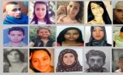 تحقيق صحافي: مفقودون يبحثون عن هوياتهم(الجزء الأول)