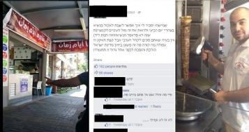 العفولة: تهديد ووعيد لصاحب مطعم من دبورية لأنه وضع لافتة باللغة العربية!