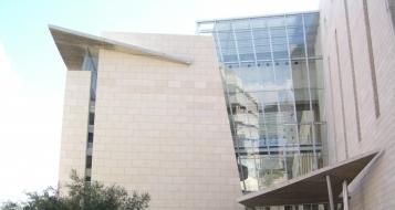 مركزية حيفا ترفض محاولة مقاول نصراوي تأجيل دفع تعويضات لعروسين