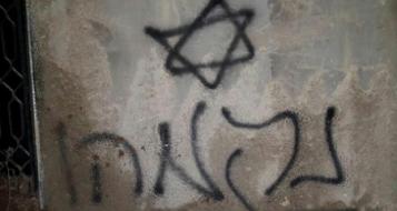 محافظة نابلس: مستوطنون يحرقون رضيعا في دوما