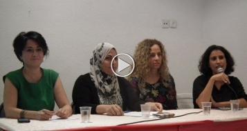 الناصرة: نساء عربيات يوجهن صرخة في وجه القمع المجتمعي المنتشر مؤخرا