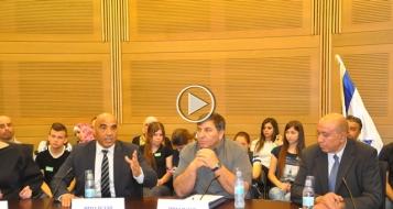 الكنيست تحتضن مؤتمرا لبحث آفة حوادث الطرق في المجتمع العربي