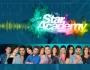 انطلاق برنامج ستار اكاديمي 11 في اكتوبر 2015