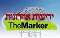 الصُحف الإسرائيلية: مجهول يطلق النار على ناشط بارز في الحجيج إلى  جبل الهيكل