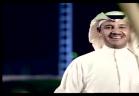 خالد عبد الرحمن - دلعوها