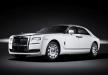 الحب الأبدي ..نسخة خاصة بتوقيع Rolls Royce