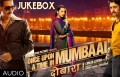 فيلم هندي اكشن ... حدث ذات مرة في مومباي