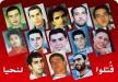 ام الفحم: لجنة أولياء أمور الطلاب تدعو لإحياء ذكرى هبة القدس والاقصى