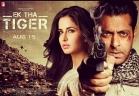(Ek Tha Tiger (2012 - مدبلج