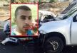 مصرع الشاب فارس الربيّط من الكسيفة وإصابة آخرين بحادث مرّوع قرب حورة