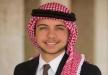 الأمير حسين:  الملكة رفيقتي المفضلة في التمارين الرياضية
