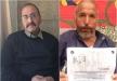 إمهال عائلة الشهيد علاء أبو جمل 48 ساعة لاخلاء المنزل تمهيدا لهدمه