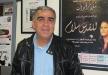 عرابة: مركز محمود درويش الثقافي ينهي الـ2015 بإنجازات مشرفة