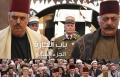 باب الحارة الجزء 7  الحلقة 16 بجودة عالية ع بكرا