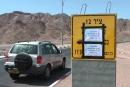 بسبب احداث سيناء: اسرائيل اغلقت شارع 12 لإيلات حتى اشعار آخر