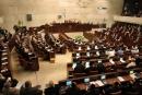 الكنيست تصادق على مشروع قانون منع التنكيل في اماكن العمل