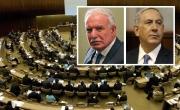 مجلس حقوق الإنسان (ألأمم المتحدة) يتبنى قرار إدانة إسرائيل بحرب غزة ونتنياهو يستنكر