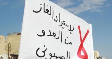 الأردن يجمد استيراد الغاز من إسرائيل