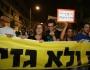 بن دوف لـبكرا: على العرب إسماع صوتهم ضد مخططات الغاز