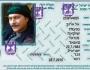 صورة هوية العقيد معتز الإسرائيلية تثير حفيظة محبيه