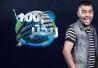 تابعوا برنامج المقالب: 100 ريختر - ريهام حجاج