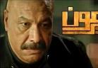 فرعون - الحلقة 25