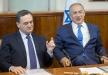 تل ابيب : احزاب دينية تطالب نتنياهو بإقالة وزير المواصلات