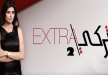 Extra تركي 2 - الحلقة 3 من أخبار النجوم