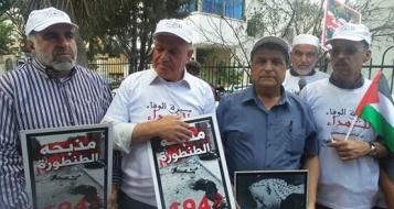 مسيرة الوفاء بأم الفحم: زيارة ضريح الشهيد محمد جبارين