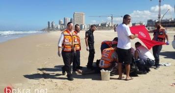 مصرع شاب من اللقية غرقًا في شاطئ بات يام
