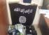 داعش وصل كفر قرع: اعتقال معلم ومصادرة محظورات