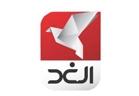 قناة الغد Algad Channel