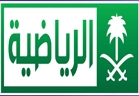 قناة الرياضية السعودية