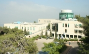 كلية الحقوق في جامعة حيفا: توزيع 22 منحة تعليمية على الطلاب المتفوقين الثلاثاء