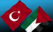 اسرائيل تطالب مواطنة تركية بايداع كفالة مالية عالية كي تسمح لها بزيارة زوجها في الخليل