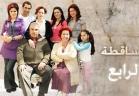 الاوراق المتساقطة 4 - الحلقة 53