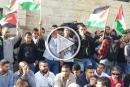 اعتقال مقدسييّن بعد قمع تظاهرة إحياءً لذكرى يوم الأرض