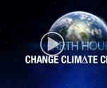 ساعة الأرض: العالم في ظلام دامس