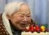 اليابان: وفاة أكبر معمرة في العالم عن 117 عامًا