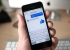فيسبوك يمدد نفوذ ماسنجر
