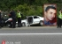 عائلة كناعنة: ابننا قُتل والحديث ليس عن حادث طرق