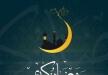اغاني مسلسلات رمضان 2012