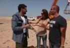 رامز ثعلب الصحراء - سيرين عبد النور