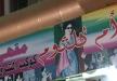 أكراد يتذوقون الموسيقى العربية في مقهى
